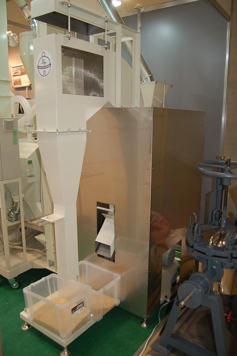 Pneumatic Separators image.