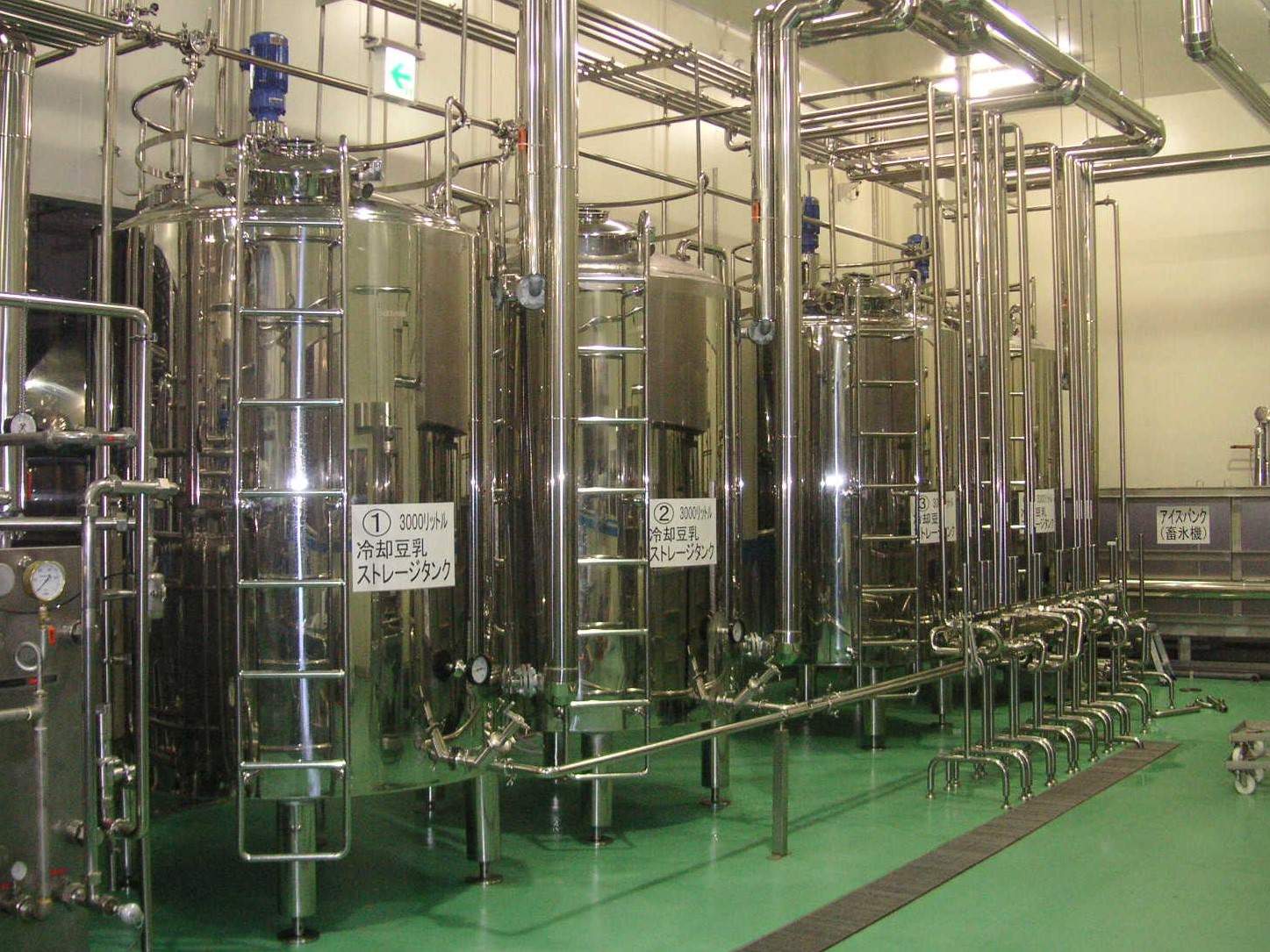 Storage Tank image.