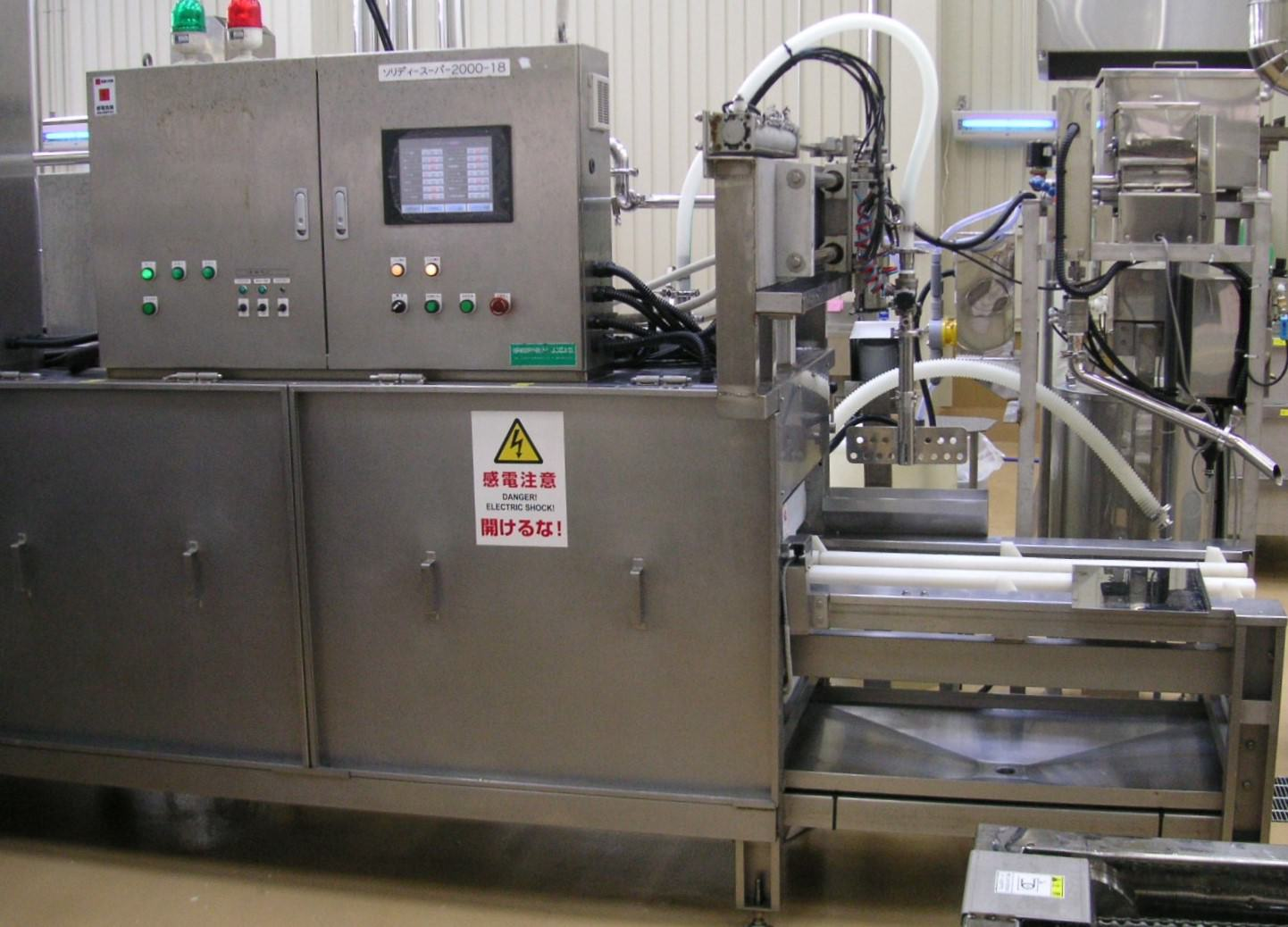 Control Panel and Soybean Milk Feeding Section image.