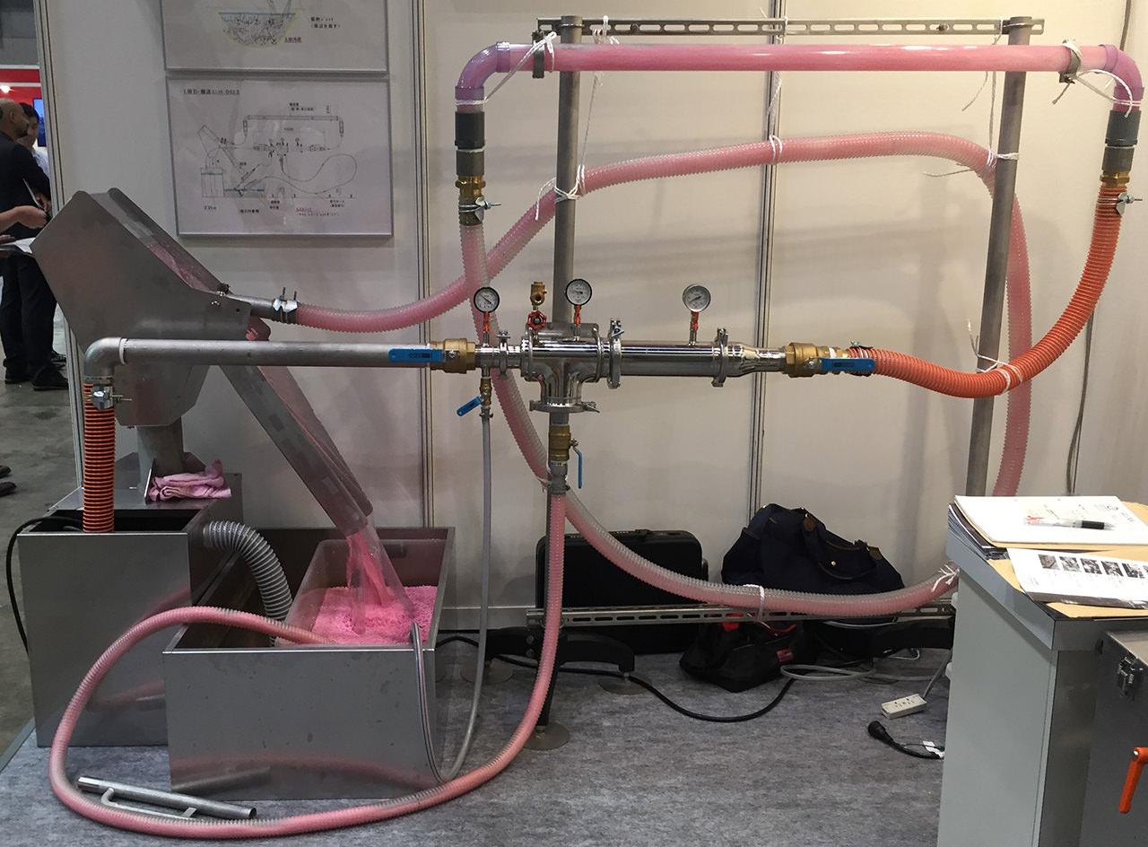 DS吸引搬送システムデモ機 イメージ